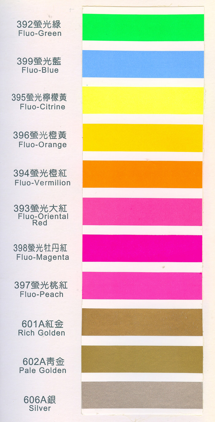 Features of Basic Color For Silk Screen Printing And Pad Printing - 3