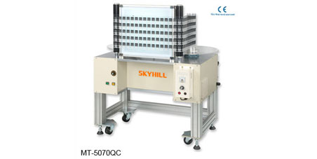 Web Inspection Machine - MT-5070QC